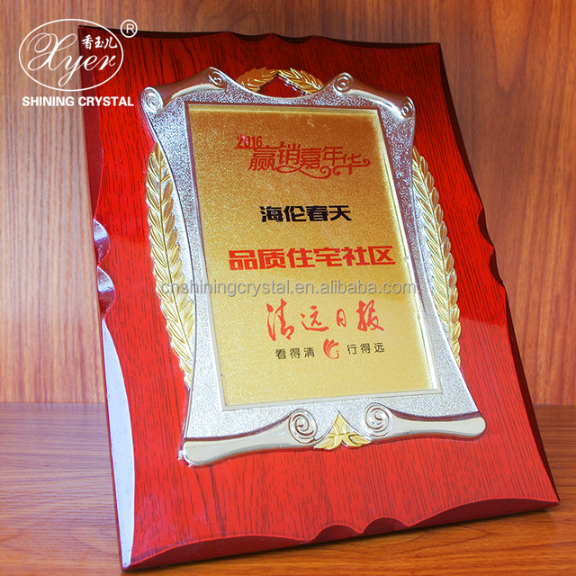 Wood plaque with laser engraving crystal plate blanks for corporate anniversary gift