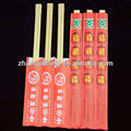 Colorfully printed bamboo disposable chopsticks