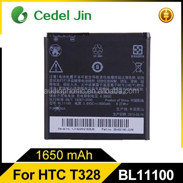 High capacity lipo battery B0P9C100 For HTC 816/D816w/ D816d/ D816n