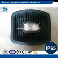 Top quality led flood light outdoor Housing for streets LMEF-201A