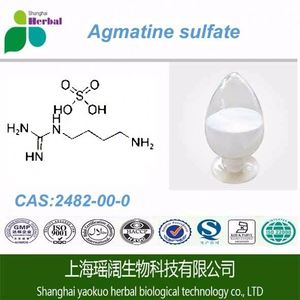 Hot sale pure agmatine sulfate 98% powder