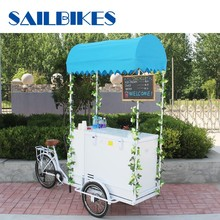 electric trike beverage vending tricycles with cooler