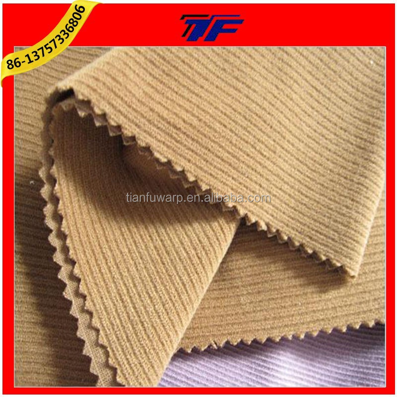 Camel Corduory Fabric Curtain Fabric