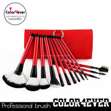 Wholesale!2014New high end goat hair professional 13pcs makeup brush set french cosmetics brands