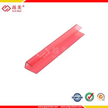 H Profile Connector Polycarbonate Sheet Accessories
