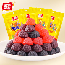Yake vitamin c raspberry shape gummy candy with juicy flavor manufacture