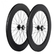 X-Bike 88mm depth carbon track clincher bike wheels