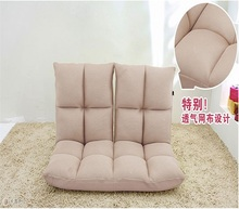 Japanese folding chair low price of sofa recliner sofachair