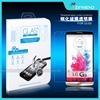 Korea Mobile Phone Accessories/Screen Protector for Alcatel/Lg Mobile Phone Korea