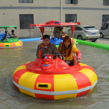 Remote Control Battery Operated Bumper Boat