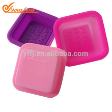 hot sale silicone soap-making mold