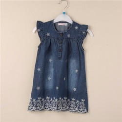 Widely Used Factory Direct Cute Baby Dress Child