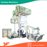 two layers co-extrusion plastic film blowing machine extruder