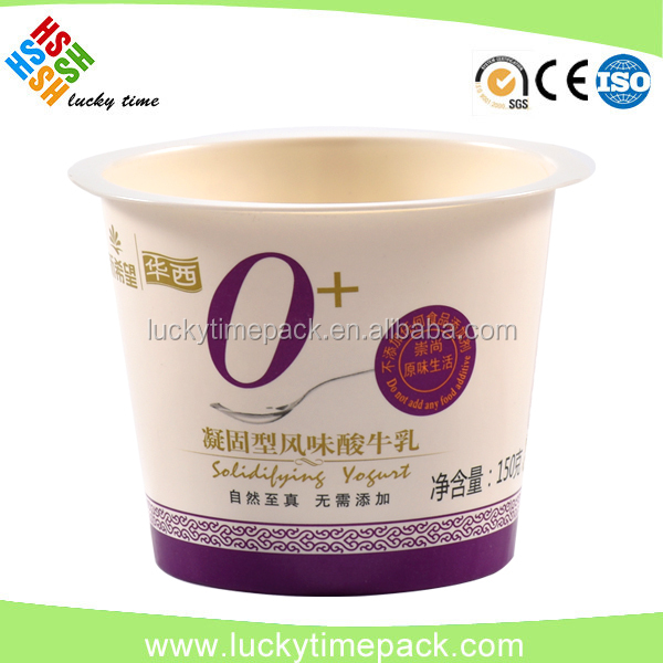 New Advanced Technology Fine Printed Plastic Paper Cup for Yogurt