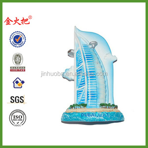 Resin Fridge Magnet United Arab Emirates Dubai Burj al Arab
