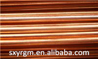 copper coated pipe used on air conditioner