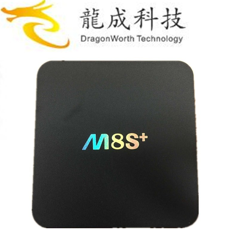 2016 best android tv box M8S Plus 10/100/1000M Ethernet 2G 8G Amlogic S812 Better than M8 M8S M8C google Android 5.1 tv box