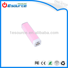 Best Price 5V 2600MAH USB Backup Battery For Iphone