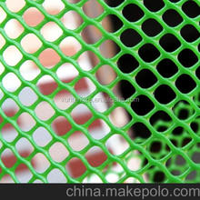 Knotless Fence Net Cargo Net Sport Field fence net/Factory Price Regulation Size Indoor/Outdoor Recreational Volleyball Net with