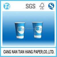 TIAN HANG high quality paper glass sheet