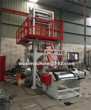 Plastic blown film extrusion/PE film blowing machine price SJ65-1000