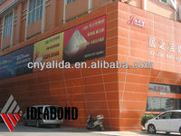4mm pvdf coating aluminium composite decorative wall panel factory