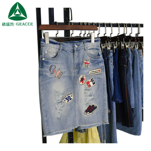 bales clothing used clothes in london wholesale used work clothes