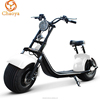 2017 Best Product fat tire electric scooter lithium battery citycoco electric scooter