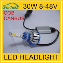 Car Accessories China Wholesale 30W high power led headlight bulb h7 COB 3000LM