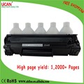 UCAN High quality toner cartridge ce258a for hp M1130/1132/1210, custom-made doctor blade and wiper blade for toner cartridge