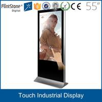 FlintStone 55 inch vertical commercial lcd monitors