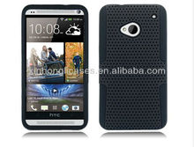 For HTC One M7 Apex Hybrid Double Layer Net Case Cell Phone Case Accessory