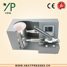 2015 best sales mug press heating element