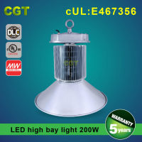Warehouse workshop led light high bay UL DLC approved IP65 SAMSUNG chip Meanwell driver