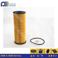 High Quality Car Oil Filter Element Suit For MERCEDES BENZ 1041800109