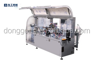 DH-250 Automatic Plastic Wet Towel Horizontal Flow Packing Machine