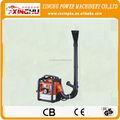 Backpack gasoline air EB700 blower/ blower made in china/blower with shelf