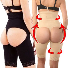 High waist thigh slimming full body shaper butt lifter with tummy control