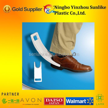 high quality plastic boot jack for sale