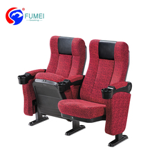 Hot sale cheap folding theatre cinema chair