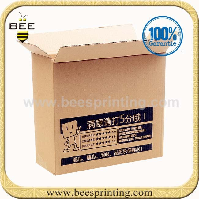 wholesale packaging carton boxes suppliers shenzhen,hard carton label,shipping carton boxes