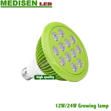 energy saving lamp apollo6 full spectrum led grow lights/induction grow lights/3w high power led dual chip