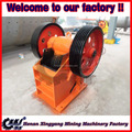 Factory Price 2017 Hot Selling / Small output crushing /jaw crusher