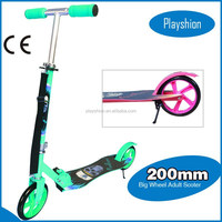 Scooter adult foldable 200mm big wheel off road kick scooter