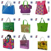 Green Color Non Woven Bag Girls\ Non Woven Shopping Bag