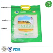 Plastic Bag rice bag size laminated bag for food packaging plastic food packaging dessert