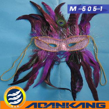 lovely and fair animal feather mask dress party ---China supplier