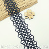 "3"" wide black floral polyester croheted lace trim"