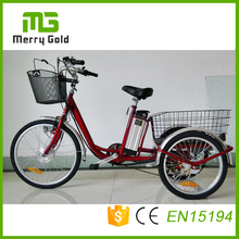 China big tricycle 36v 250w electric bicycle three wheels motorcycle trike for the elderly
