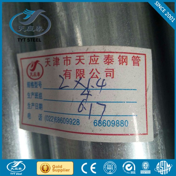 China famous brand steel round pipe made in China